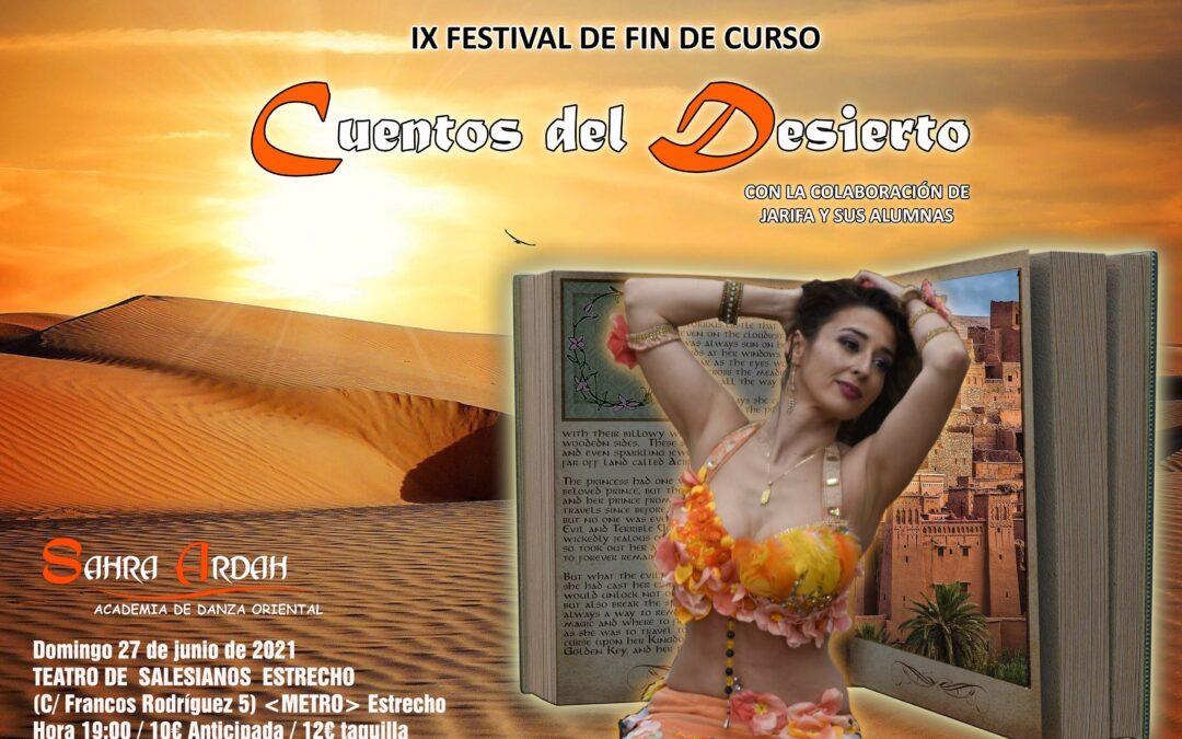 IX FESTIVAL DE FIN DE CURSO 🎇